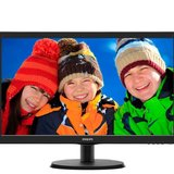Monitor Philips 223V5LHSB 21.5 inch
